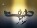 [4] حقیقت - پاراچنار کرم ایجنسی - Parachinar - Haqeeqat - 10 Jan 2012 - Urdu