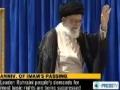 Ayatollah Khamenei : Islamic revolutions from Yemen to Bahrain to Egypt, Libya, and Tunisia [English Voiceover]