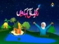 [6] 5th Shabaan Special - Kids Program - Rangoo ki Kehekashan - Urdu