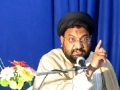 Preparing for Zahoor - Marefat-e-Imam e Zamana (atfs) - Moulana Taqi Agha - Urdu
