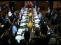 [07 Aug 2012] Iran counter sanction strategy Economy of Resistance - English
