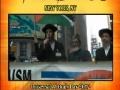 [AL-QUDS 2012][AQC] NewYork, NY USA : Glimpses of Al-Quds Day Protest - 17 August 2012 - English