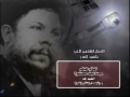 Last recorded conversation with Shaheed Al-Sadr - Arabic with English Script