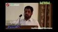 [سفر آخرت][1/3] Shaheed Saeed Haider Zaidi - 10 Nov 2012 - Karachi - Urdu
