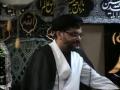 [01] Muharram 1434 - Azadari - Maulana Adeel Raza - Urdu