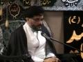 [03] Muharram 1434 - Characteristics of People in Heaven - Maulana Adeel Raza - Urdu