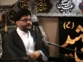 [04] Muharram 1434 - Characteristics of People in Heaven - Maulana Adeel Raza - Urdu