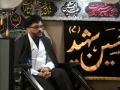 [06] Muharram 1434 - Characteristics of People in Heaven - Maulana Adeel Raza - Urdu