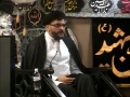[08] Muharram 1434 - Characteristics of People in Heaven - Maulana Adeel Raza - Urdu