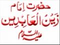Duaa 47 الصحيفہ السجاديہ Supplication on Day of Arafa - ARABIC