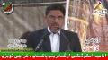 [یوم حسین ع] Speech - Dr. Zafar Haider - SMC - 9 Jan 2013 - Urdu