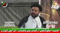 [یوم حسین ع] Speech - H.I. Muhammad Ali Naqvi - SMC - 9 Jan 2013 - Urdu