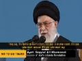 NO TALKS with the USA under pressure - Leader: Syed Ali Khamenei - 7 Feb 2013 - English