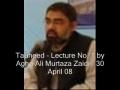 Tauheed - Lecture No. 1 by Ali Murtaza Zaidi - 30Apr08 -Urdu