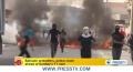 [21 April 2013] Bahrainis confronting tribal, brutal regime - English