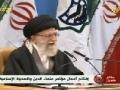 [ARABIC] كلمة الإمام الخامنئي في إفتتاح مؤتمر علماء الصحوة الإسلامية