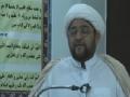 Why Work for Allah? Five Reasons - Maulana Muhammad Baig - 05 May 2013 - English