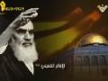 أهمية يوم القدس العالمي من منظور الإمام روح الله الخميني - Arabic