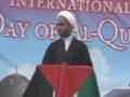 [AL-QUDS 2013][AQC] Detroit, MI USA - Speech by Sh. Usama Abdulghani - 2 August 2013 - English