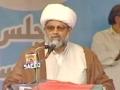 [دفاع پاکستان کنونشن] Speech H.I Raja Nasir Abbas - 8 Sep 2013 - Urdu