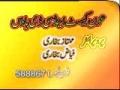 HZN - Waqya Kerbala ke baad Qiyam-e-Ilmi - Majlis 6 - Urdu