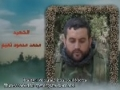 Hezbollah | Resistance | The Chosen ones - Wills of the martyrs - Arabic sub English
