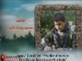 Hezbollah | Resistance | The Chosen ones - Wills of the martyrs 3 - Arabic sub English