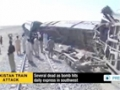 [21 Oct 2013] A bomb has hit a passenger train in the southwestern Balochistan province - English
