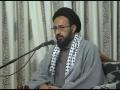 [Majlis] 11 Safar 1435 - Hum Aur Hamare Shuhada - H.I Sadiq Raza Taqvi - Imam Bargah Baqyatullah - Urdu