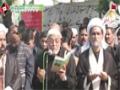 20 Safar 1435 - Ziarat e Arbaeen Joloos Arbaeen karachi - Urdu