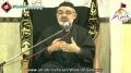 [Short Clip] Compromise or Sharh-e Sadar - Speech H.I Ali Murtaza Zaidi - Urdu