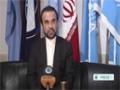 [20 Jan 2014] EU to ease part of anti-Iran sanctions - English