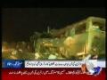 [Media Watch] کوئٹہ: مستونگ میں زائرین کی بس پر بم دھماکہ، 20 شہید، 30 زخمی