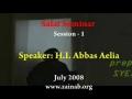 Salaat Seminar in Seattle - Part 01 (abbasayleya.org) English