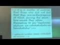 Salaat Seminar in Seattle - Part 08 (abbasayleya.org) English
