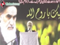 [25th Demise Anniversary Imam Khomaini (R.A)] Speech : Maulana Haider Ali Jawadi - 07 June 2014 - Urdu