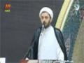 حرم حضرت معصومہ : قم تلاوت و تفسیر قرآن کریم - جزء ھجدھم - Farsi & Ara