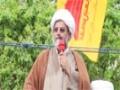 [مرکزی القدس ریلی] Speech : H.I Raja Nasir Abbas - 26 Ramzan 2014 - Islamabad - Urdu