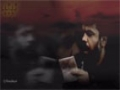 Mercy! Pleads Zainab | Haaj Mahmood Karimi - Farsi Sub English