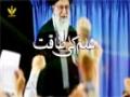 علم کی طاقت - Syed Ali Khamenei - Farsi Sub Urdu