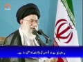 [Sahifa e Noor] قوموں کی پیشرفت کا راز   Supreme Leader Khamenei - Urdu