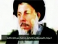 Personage   پرسوناژ - (Mohammad Baqer Sadr) Founder of the Islamic Dawa Party - English Sub Farsi