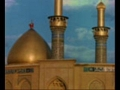 Haq Hey Ali Key Saath-Munqabat sachey Bhai-Urdu