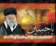 Character of a Shia - Urdu