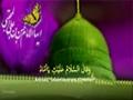 Hadith ul-Kisa - Arabic sub English