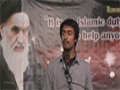 [2015] Spoken words by Br. Zaafer on the 26th Anniversary of Imam Khomeini in Toronto -English
