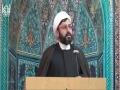 Friday Sermon 3 July 2015 - Moulana Ali Akbar Badiei - Iec Houston, Tx - English