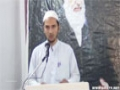 [Yaad-e-Khomeyni (R.A) 2015] Speech : Moulana Agha Munawer Ali - Hyderabad, India - Urdu