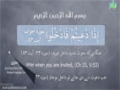 [04] Present Perfect Tense [ماضی نقلی] Farsi Language Course - Urdu