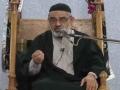 [Majlis e Aza] Seerat Imam Muhammad Baqir (A.S) -H.I Murtaza Zaidi - 21 Sep 2015 - Urdu